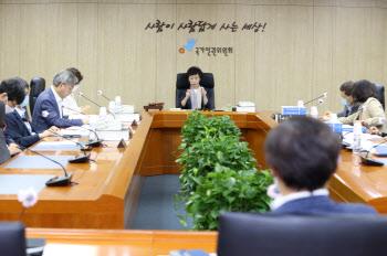 국가인권위 상임위원회