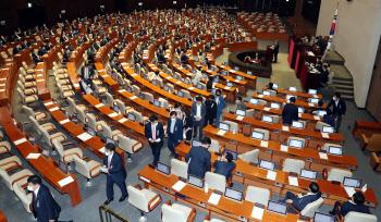 임대차보호법 본회의 통과…미래통합당, 항의 표시로 표결 불참
