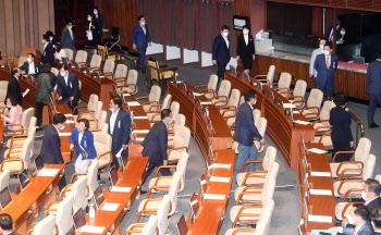 본회의장 떠나는 미래통합당, 임대차보호법 국회 본회의 통과