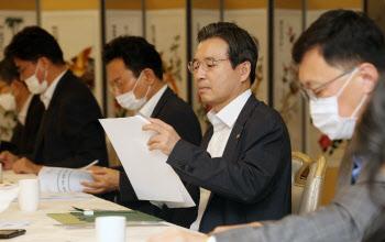혁신성장 전략점검회의
