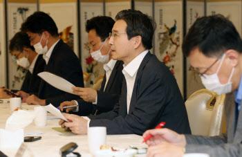 혁신성장 전략점검회의 주재하는 김용범 차관