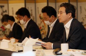 김용범 차관, 혁신성장 전략회의 주재