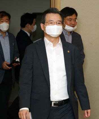 혁신성장회의 참석하는 김용범 차관