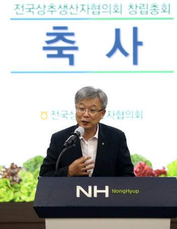 상추 협의회 축사하는 장철훈 대표