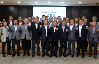 전국 '상추' 생산자협의회 창립총회