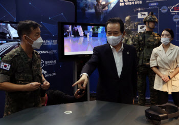 '5G AR 통합 지휘통제 플랫폼'