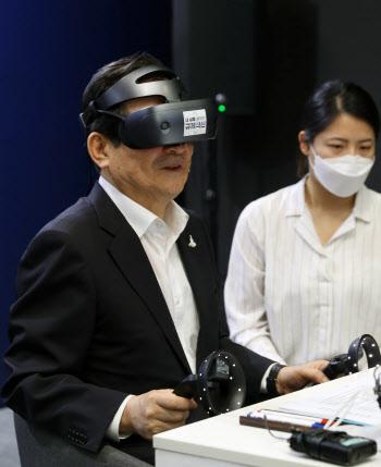 '규제혁신 현장대화' VR체험