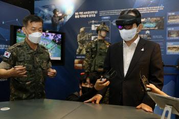 지휘통제  VR 체험하는 정세균 총리