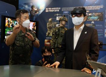 지휘통제 VR 체험