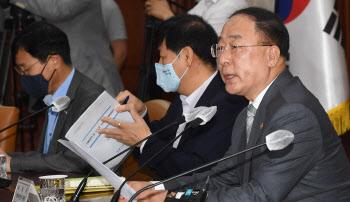 주택공급확대 TF 회의 주재하는 홍남기 부총리