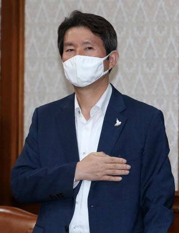 국기에 대한 경례하는 이인영 통일부 장관
