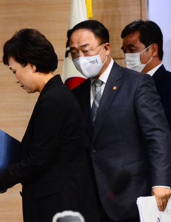 브리핑 마친 홍남기-김현미-서정협