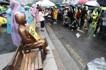 비가 와도 열리는 수요시위 기자회견