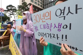 '위안부 시위 30년 역사 대학생이 이어가자'