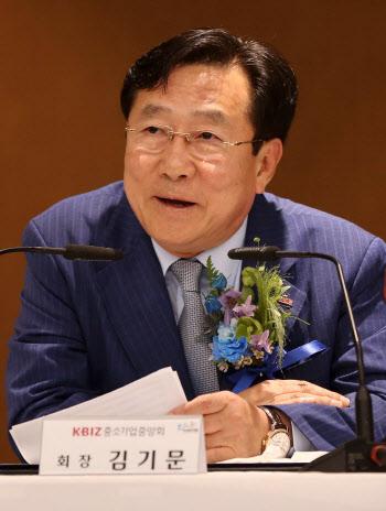 자상한 기업 협약식 인사말하는 김기문 회장