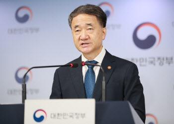 박능후, '의대정원 확대 불가피, 전공의 집단휴진 자제 요청'
