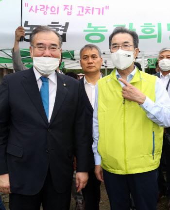 이개호 위원장과 이성희 농협회장
