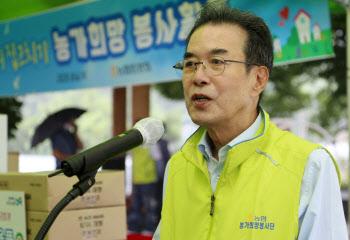 봉사활동 참가한 이성희 농협회장