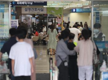 의대정원 확대 반대, '전공의 집단 휴진'