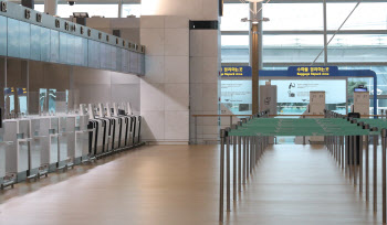 텅 빈 인천국제공항 출국장