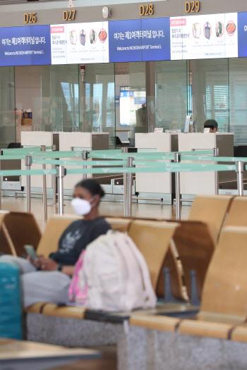 코로나19로 활기 잃은 인천국제공항 출국장
