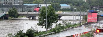 중랑천 수위 상승으로 통제 된 동부간선도로