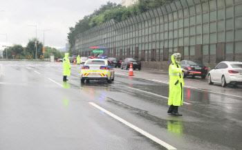 '집중호우' 올림픽대로 가양대교-반포대교 구간 통제
