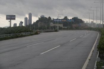 올림픽대로 가양대교-반포대교 구간 통제