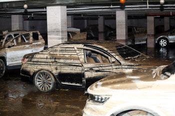 100여대 차량 침수된 지하주차장
