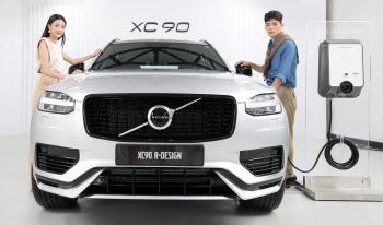 볼보 자동차, 친환경 고성능 XC90 T8 R 디자인 선보여
