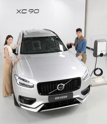 볼보 자동차, 친환경 고성능 XC90 T8 R 디자인 출시