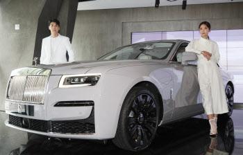 롤스로이스 '뉴 고스트' 아시아 최초로 한국 출시
