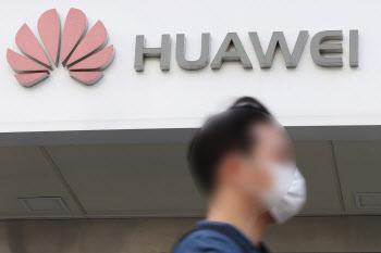美제재 직격탄 맞은 중국 IT기업 화웨이