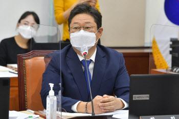 서욱 국방장관 후보자 인사청문회에서 발언하는 황희 의원