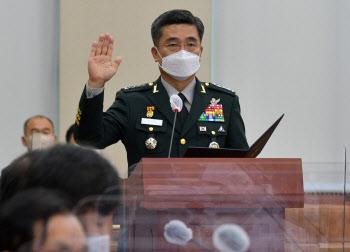 인사청문회에서 선서하는 서욱 국방장관 후보자
