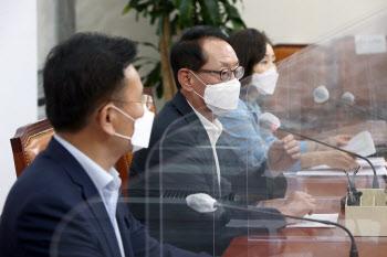 추미애 장관 아들관련 기자회견하는 국민의힘 의원들