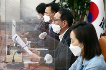 추미애 법무부 장관 아들관련 기자회견하는 국민의힘 법사위 의원들