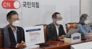 추미애 법무부 장관 아들의 특혜 휴가 의혹 관련 긴급 기자회견하는 국민의힘