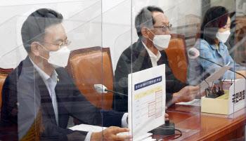 추미애 장관 아들 휴가 의혹 관련 긴급 기자회견하는 국민의힘