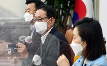 추미애 장관 아들 휴가 의혹 관련 긴급 기자회견하는 국민의힘 법사위 의원들
