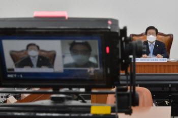 코로나로 인해 화상으로 진행되는 박병석 국회의장 취임100일 기자간담회