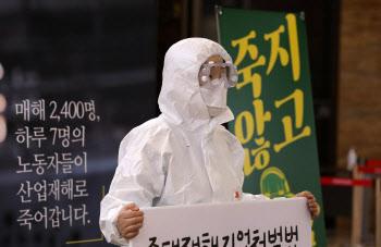 국회 본회의장 앞에서 1인 시위하는 심상정 대표