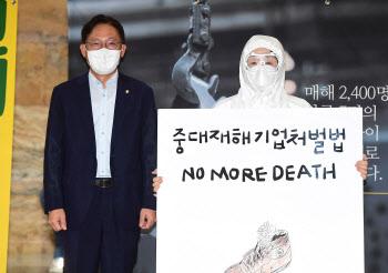 심상정 1인 시위현장 찾은 배진교