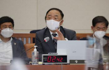 추가경정예산안 설명하는 홍남기 부총리