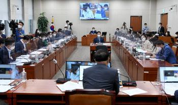 국회 기획재정위 전체회의