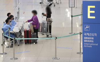 한산한 인천국제공항 입국장