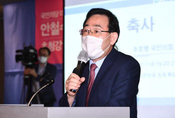 미래혁신포럼, '축사하는 주호영 원내대표'