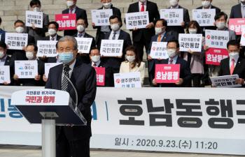 국민의힘 호남동행 국회의원 발대식, '인사말하는 김종인'