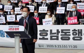 국민의힘 호남동행 국회의원 발대식, '발언하는 주호영'