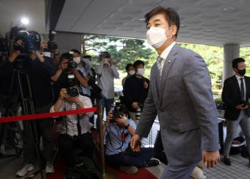 김병욱 의원, 패스트트랙 관련 공판 출석